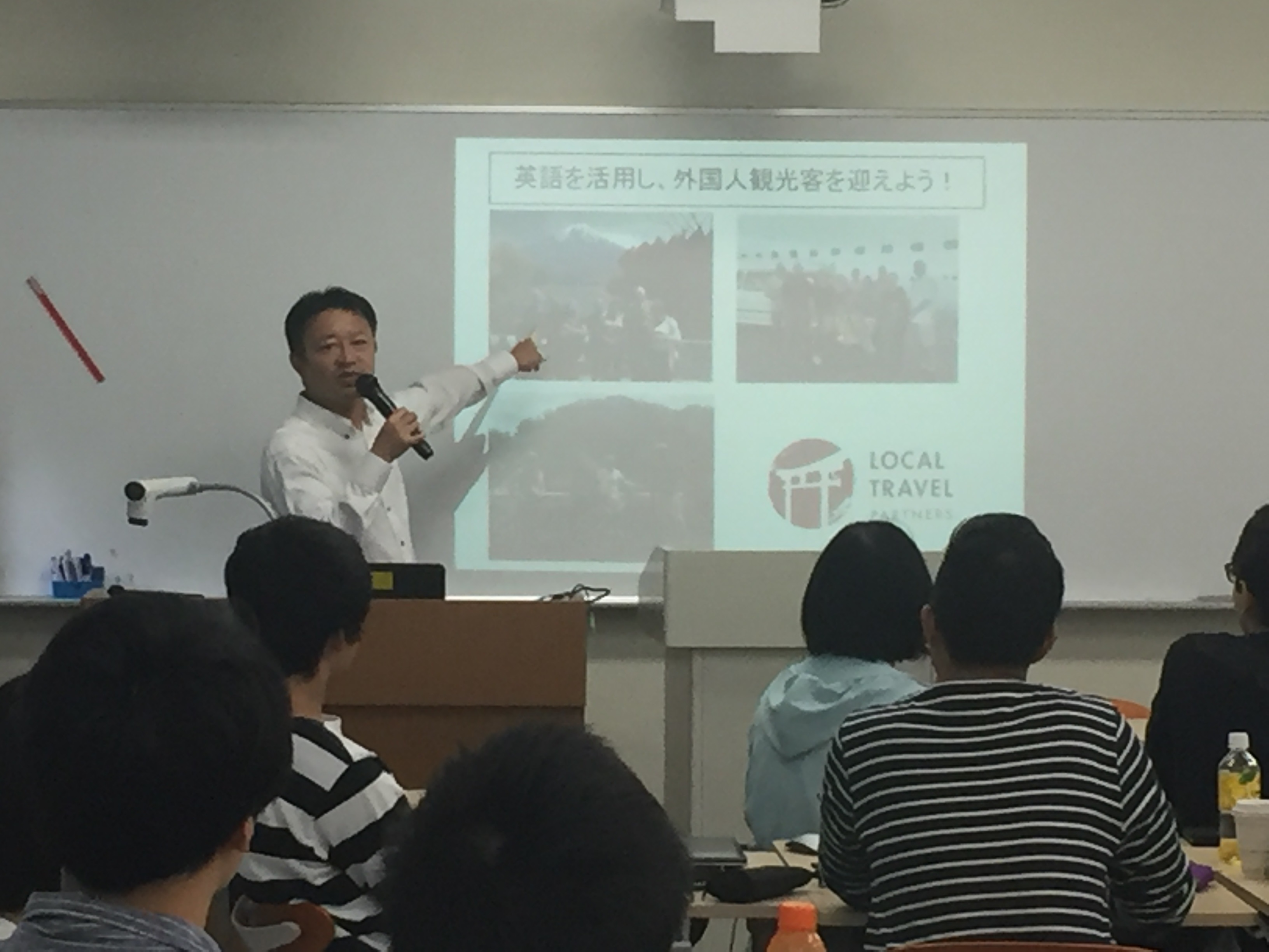 Hirokane Ishikaki a lecturer of English and tourism  at Shizuoka University