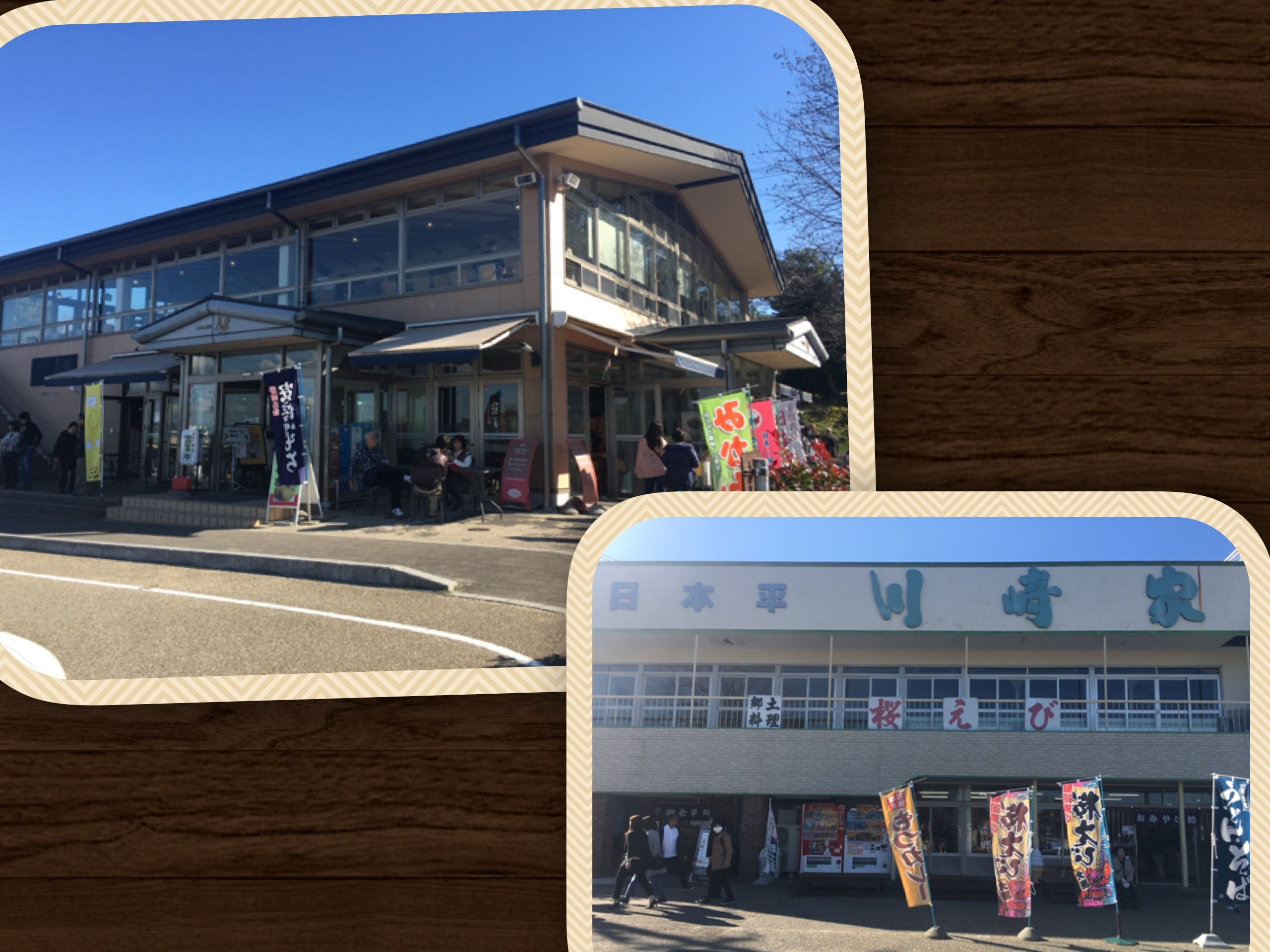 Nihondaira restaurant