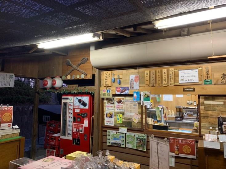 shop at Kunozan Toshogu Shrine
