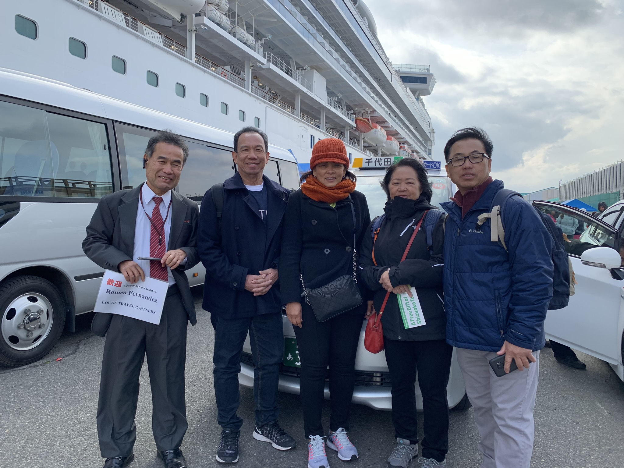English speaking driver in Shimizu