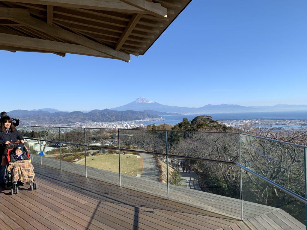 Nihondaira Yume Terrace