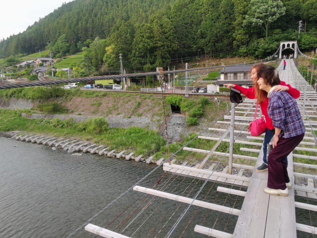 Shiogo suspension bridge