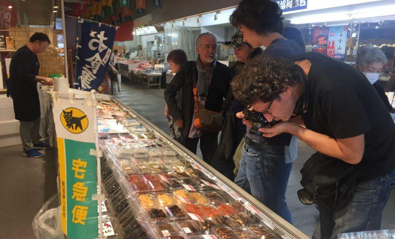 shimizu fish market