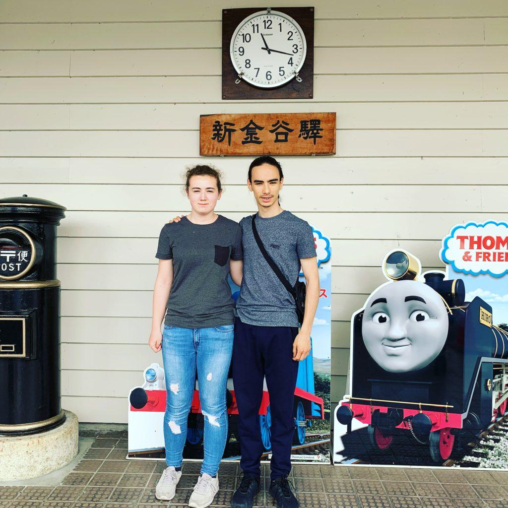 Shin-Kanaya Station