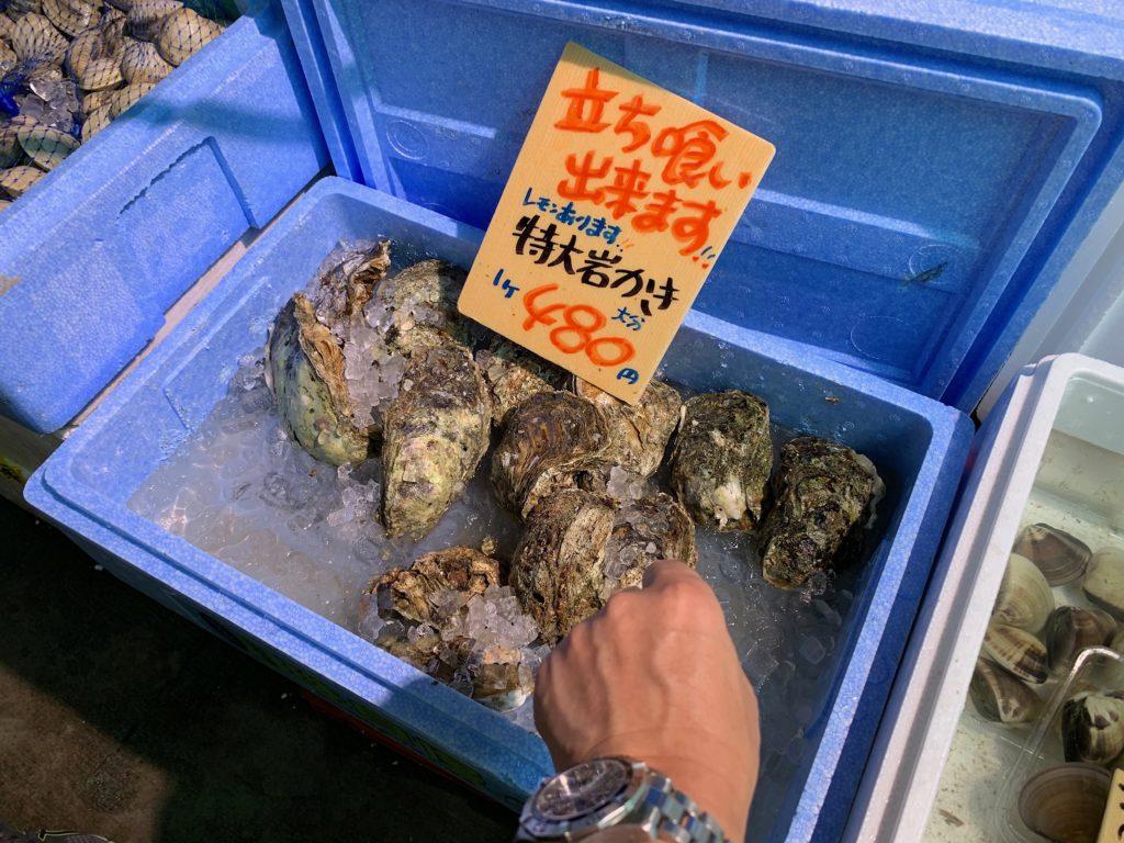 shimizu fish market oyster