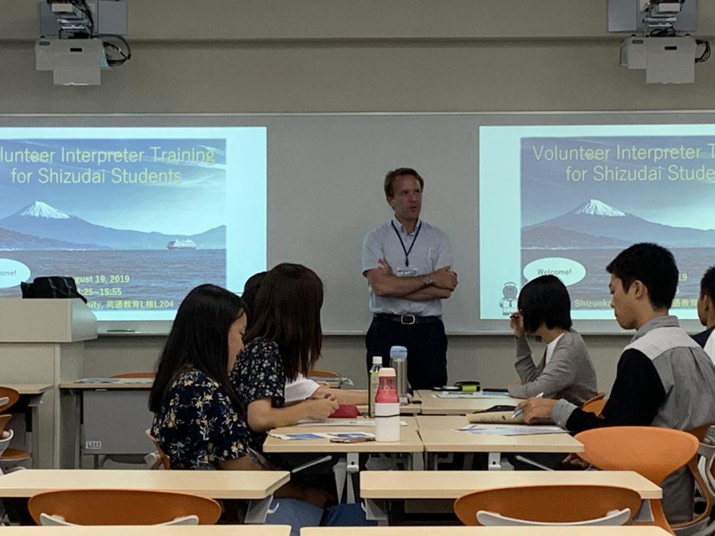 静岡大学 英語インテンシブ