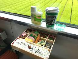 bento lunch & momidashi tea