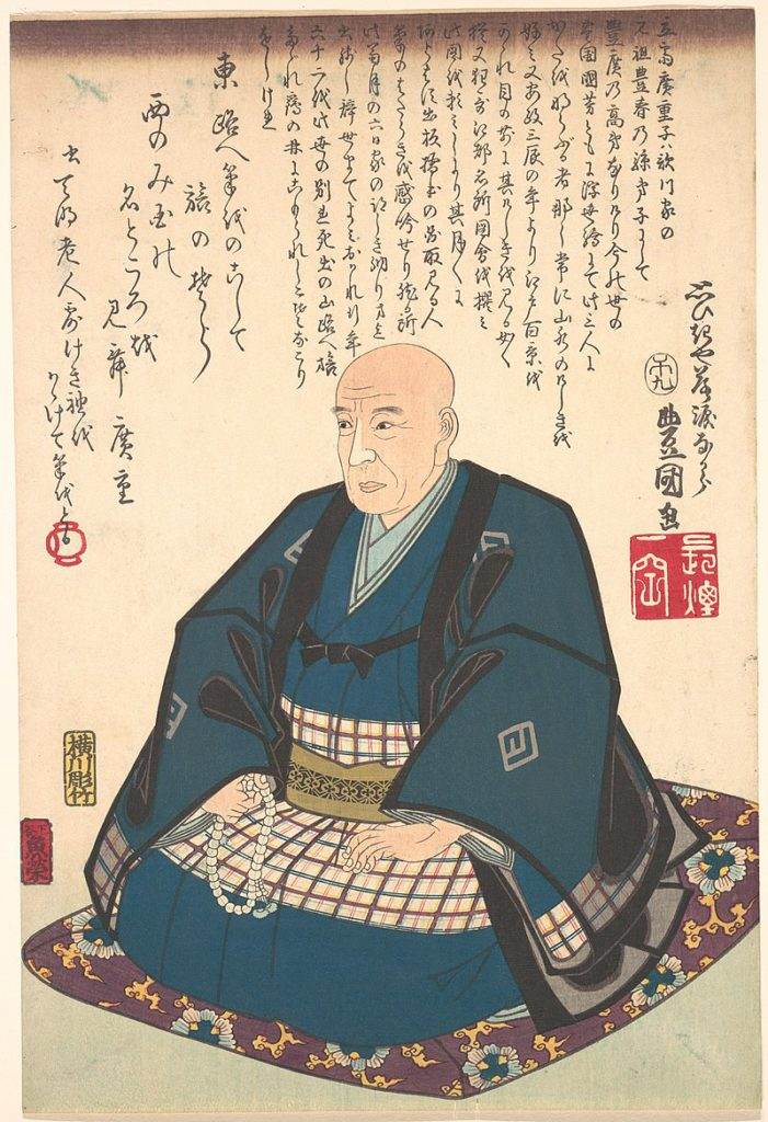 Memoril portrait of Hiroshige (from wikipedia)