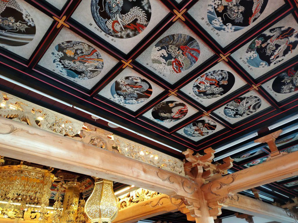 Ryugeji temple