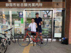 rental bike shizuoka