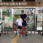 rental bike in shizuoka