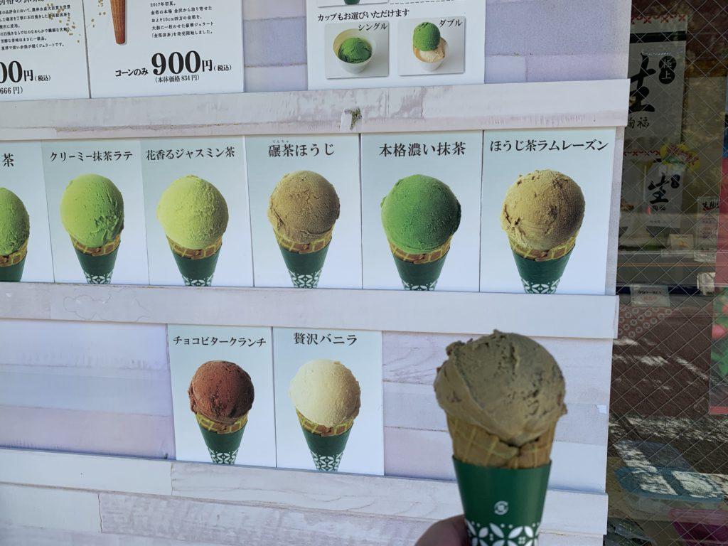 tea experience in shizuoka