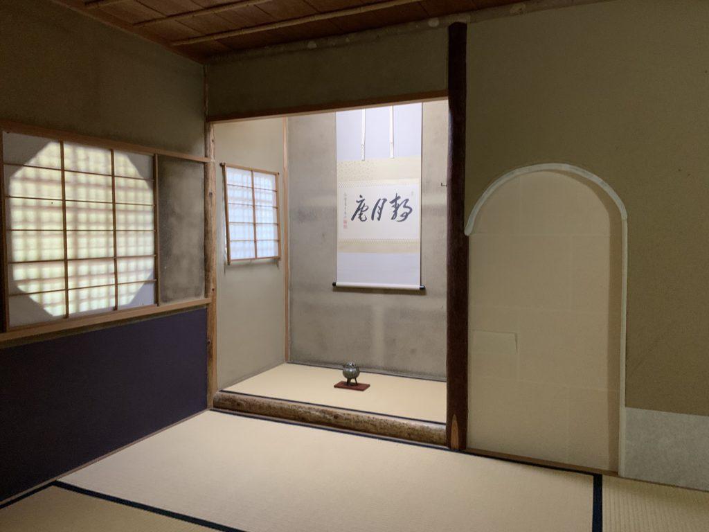 Small tea room in Momijiyama garden
